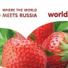 World Food Moscow 2019